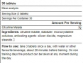 Citrulline Malate / 90 Tabs