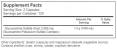 Glucosamine Sulfate 750mg / 240 Caps