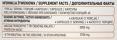 Tri Creatine Malate / TCM 1250 mg / 180 Caps
