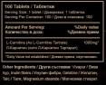 L-Carnitine / 100 Tabs