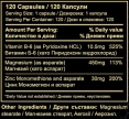 Mega ZnMgB6 / 120 Caps