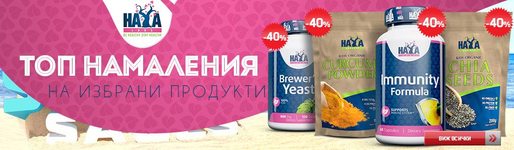 haya -40