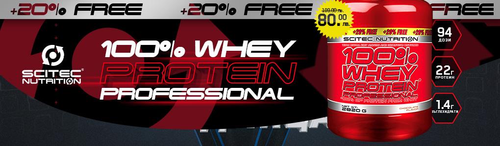 scitec whey 20% free