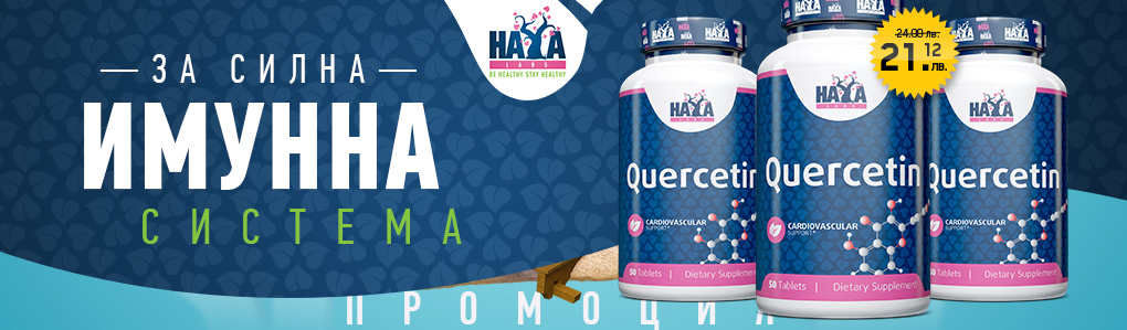 Haya_Quercetin