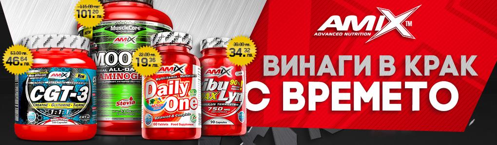amix_new_051020