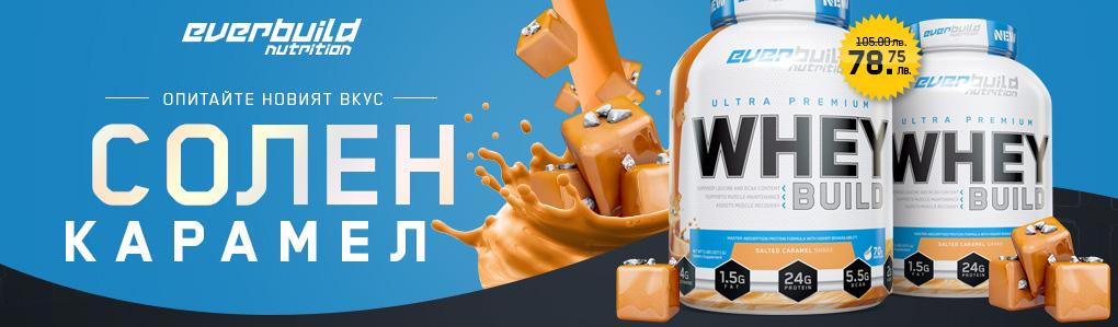 EB Ultra Premium Whey Salted