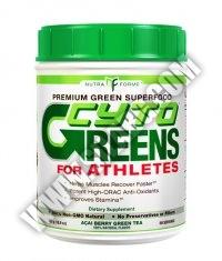 ALLMAX Cyto-Greens 60 Serv.