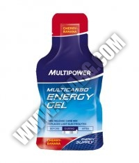 MULTIPOWER Multi Carbo Gel 24 x 40g.