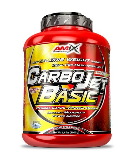 AMIX CarboJet ™ Basic 3.000
