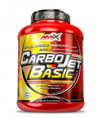 AMIX CarboJet ™ Basic