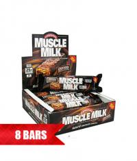 CYTOSPORT Muscle Milk Bar /8x73g/