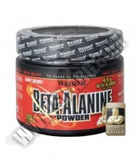 WEIDER Beta-Alanine Powder 300g.