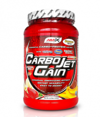 AMIX CarboJet ™ Gain