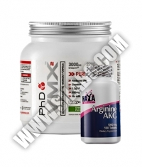 PROMO STACK Pump & Lean 1