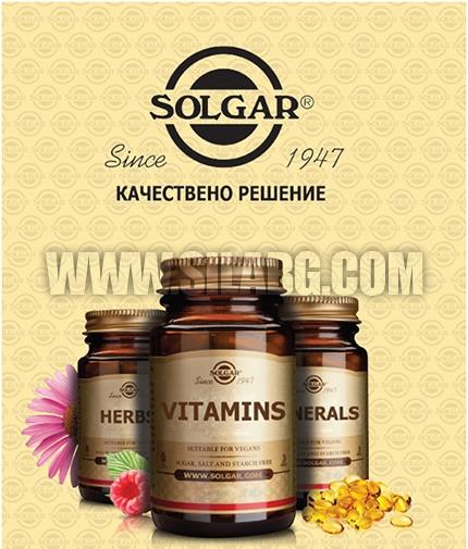 SILA BG Solgar Catalogue