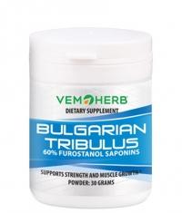 VEMOHERB Bulgarian *** Powder