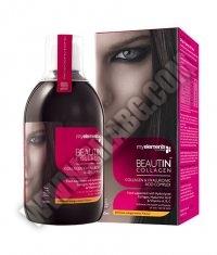 MYELEMENTS Collagen BeautIN / 500ml.