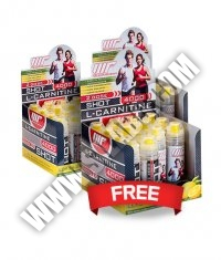 PROMO STACK WHEY FACTORY L-Carnitine 4000 / 16x60ml. 2+1 FREE!