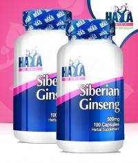 PROMO STACK HAYA LABS Siberian Ginseng 500mg / 100caps X2