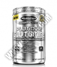 MUSCLETECH Platinum Micronised *** / 300g.