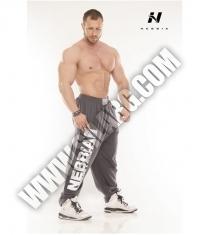 NEBBIA 910 PANTS FITNESS / Grey