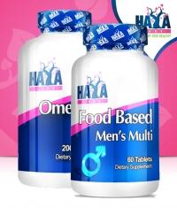PROMO STACK Men's Health 2