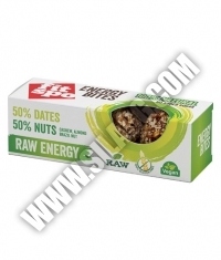 FIT SPO Energy Bites / Raw Energy