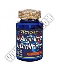 WEIDER L-Arginine L-Ornithine / 100 Caps.