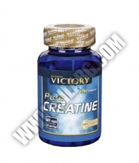 WEIDER Pure Creatine / 120 Caps.