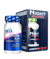PROMO STACK Weight Loss