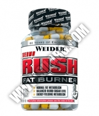 WEIDER Thermo Rush / 120 Caps.