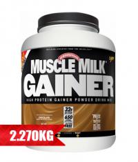 CYTOSPORT Muscle Milk Gainer