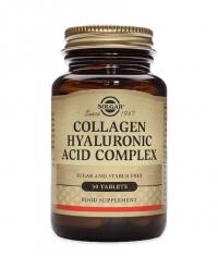 SOLGAR Collagen Hyaluronic Acid Complex / 30 Tabs.