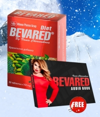 PROMO STACK Bevared Diet + FREE Audio Book