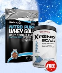 PROMO STACK Winter Essentials Stack