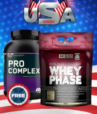 PROMO STACK Love Gains 1+1 FREE