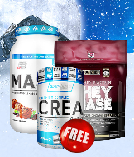 PROMO STACK Mass Build 2 Lbs. + Whey Phase 1 Lbs. + Crea Build /FREE/