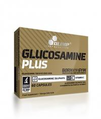 OLIMP Glucosamine Plus / 60 Caps.
