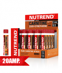 NUTREND Carnitine 1500 with Synephrine / 20x25ml.