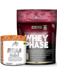 PROMO STACK Physique Stack 45