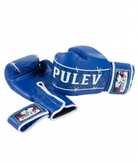PULEV SPORT COMPETITOR BLUE Boxing Gloves Synthetic Velcro