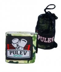 PULEV SPORT Legion Hand Wraps