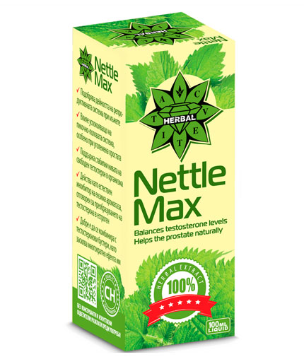 CVETITA HERBAL Nettle Max - 100ml Liquid.