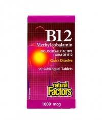 NATURAL FACTORS Vitamin B12 (Methylcobalamin) 1000mcg. / 90 Tabs.