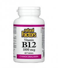 NATURAL FACTORS Vitamin B12 (Cyanocobalamin) 1000mcg. / 60 Tabs.