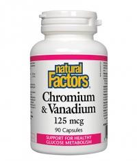 NATURAL FACTORS Chromium & Vanadium 125mcg. / 90 Caps.