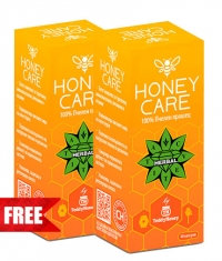 PROMO STACK CVETITA Honey Care 1+1 FREE