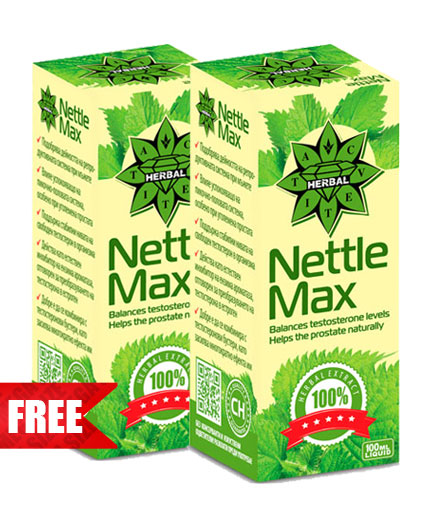 PROMO STACK BFXMAS Nettle Max 1+1 FREE
