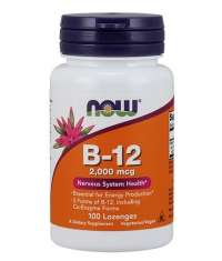 NOW Vitamin B-12 2,000 mcg / 100 Lozenges