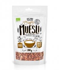 DIET FOOD Muesli with Cacao